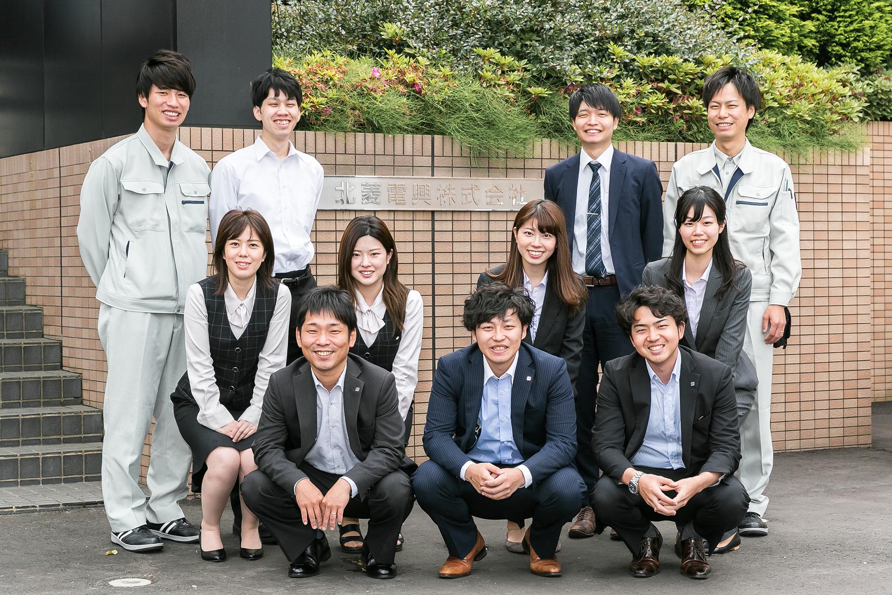 北菱電興株式会社